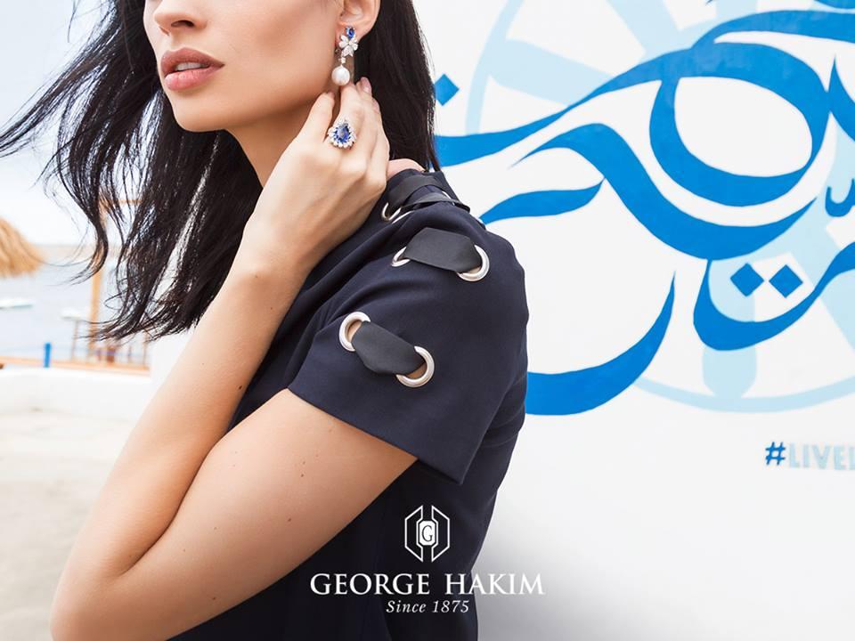 6d44bea56280f قمّة الفخامة مع مجوهرات George Hakim - لمسات اونلاين